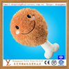 2015 funny design most popular delisious plush stuffed toys fast food chicken leg with smile meet EN71&ASTM&3C