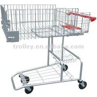 Handicapped Shopping Trolley Cart JS-TNT25