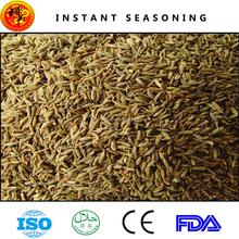 cumin seed price