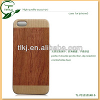 Space aluminum+wood frame case for Iphone 5,for Iphone wood case with OEM factory