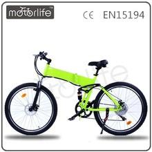 MOTORLIFE/OEM 36V350W Cheap Electric Motor ebikePedal Mopeds For Sale