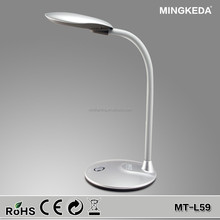 6W Touch dimming led desk lamp