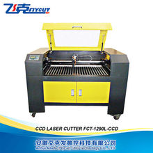 CO2 laser power supply/CO2 laser tube/laser cutting machines
