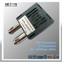 serial port communication in super low speed for optical transceiver of DC~500K ST Connector
