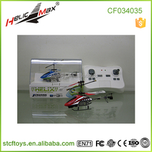 Hot Sell 3 channel Infrared radio control helicopter without long time for children