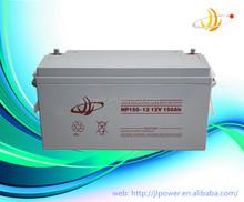 12V150AH solar battery, storage 12v 150ah battery, max power battery 12v 150ah.