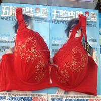 0.98USD Double Foam Wholesale Embroidery latest fashion sexy bra/hot sexy girls bra photos/adult hot sexy photos(gdwx187)