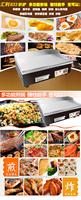 Электрическая сковородка с длинной ручкой Huili /833 VEG-833