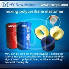 JA203# Soft Polyurethane Resin for wood surface coating