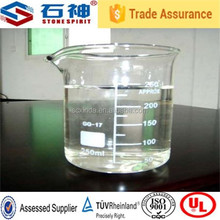 Construction building materials Stone Spirit polycarboxylate superplasticizer XD-860 by china supplie