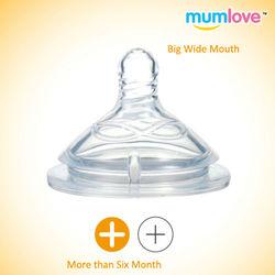 Yiwu Manufacture Big Wide Mouth Baby Feeder Nipple