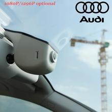 1296P Car Camera Recorder,Car DVR Recorder Special For A3 A4/A4L A5 A6/A6L A7 Q3 Q5