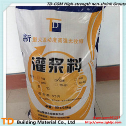 best seller Bridge joint reinforcement Refractory cement grout cement price