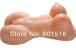 2015 sex doll for man GFM-016