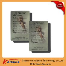 2015 Magic PVC Thermo Rewrite Smart Card supplier for student card