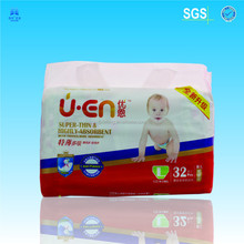 Breathable cloth baby diaper