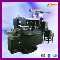 CH-250 sheet die cut invitation card&label printing machine