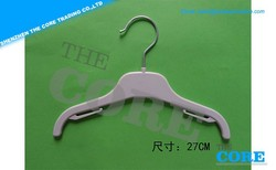 A-124 Small plastic children hangers baby skirts hangers
