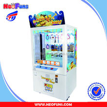2015 Best selling Key master game machine