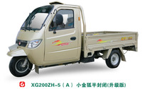 High quality/cheap price XINGE 200cc Closed cabin cargo truk tuk van made in China
