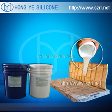 platinum mold making silicones for buddha statue,artificial stone,GRC molds