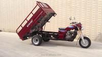 oil brake 150cc - 300cc air / water cooling trike motor cargo trike for sale