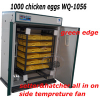 full automatic incubator/china incubator/egg hatching machine