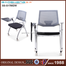 training chair with tablet GS-1795DW