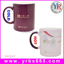 Full Color Changing thermal Mugs for promotion