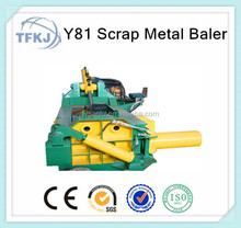 Y81F-1250 copper wire baling press ferrous metal packaging machine(factory and supplier)