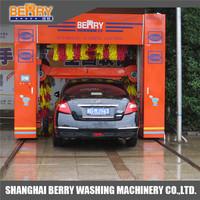 automatic car wash machine price with foam car wash and wax spraying