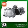 Cub Motorcycycle Chinese 110cc 125cc Loncin Engine
