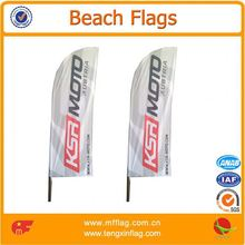 Promotion events any designs flying flags