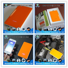 2015 new product auto emergency mini car jump starter with CE ROHS FCC certification