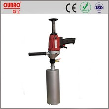 Hand-lifted Wet and Dry Diamond Core Drills OB-110E
