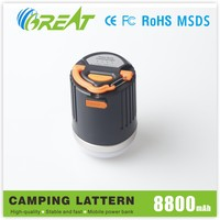 2015 mutifunctional small rechargeable camping lantern with LED light
