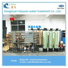 Trade Assurance supplier RO water treatment potable water
