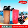 Whey Protein joy shaker bottle BPA free 600ml food grade joyshaker