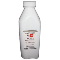 Universal toner powder for LP1020 810 1025 2025 2050 from China