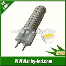 nav 35w g12 230v flood light