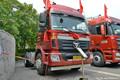 4183slfja-02za06, Auman 4 * 2 Euro2 TX foton forland, de china camión, la lista de precios