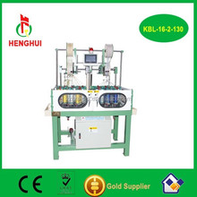 130series 16spindles braided rope making machine