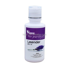 China manufacturer lavender pure aroma air revitalisor oil for air purification