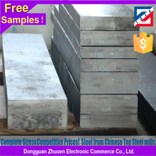 chinese cheapest!!!! flat bar steel used factory for sale