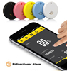 hot new products bluetooth key finder mobile phone anti theft alarm
