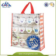 Balloons Packaging Bag