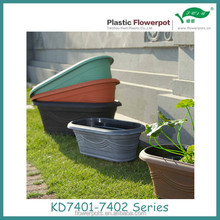 KD7401P-7402P(40CM-50CM) Trough Planter Window Box