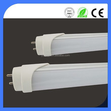 7w 600mm new design led tube import china manufacturer in guangzhou