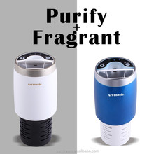 Mini cup shape with good smell ozone air cleaner