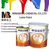 Living room interior silk plaster washable wall paint